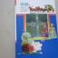 世界の歴史 10 エリザべス女王とルィ十四世 thumbnail 14