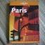 PARIS (Lonely Planet) thumbnail 1