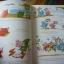 Great Big Air Book thumbnail 5