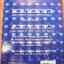 Guinness World Records 2004 (Hundreds Of New Records Inside) thumbnail 25