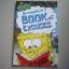 SpongeBob's Book of Excuses thumbnail 1