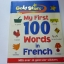My First 100 Words in FRENCH (Gold Stars) thumbnail 1