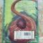 50 Monster Stories thumbnail 10