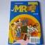 Ruby Spears' MR.T Annual (1984) thumbnail 9