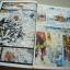 X-Men Annual (1996) thumbnail 5