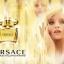 น้ำหอม Versace Yellow Diamond EDT 90ml. Nobox. thumbnail 2