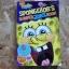 SpngeBOB's Bumper Joke Book (6 Books Inside) thumbnail 1