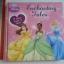 Disney Princess ENCHANTING TALES thumbnail 1