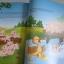 Farmyard Stories thumbnail 7