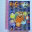 Mr.Gum in the Hound of Lemonic Bibber (Mini Bumber Book) thumbnail 1