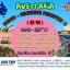 AU07 SYDNEY AND MELBOURNE 6D4N (วันนี้-ก.ย.60) thumbnail 1