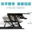 (Pre-order) โต๊ะยืนทำงานปรับระดับ โต๊ะคอมพิวเตอร์ปรับระดับ โต๊ะทำงานคอมพิวเตอร์มืออาชีพ สไตล์โมเดิร์น สีดำ thumbnail 8