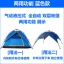 (พรีออเดอร์) Pre-order เต็นท์สนาม สำหรับนักท่องเที่ยว เต็นท์แคมป์ปิ้งกันน้ำได้ กันลมได้ แบบ 2 ประตู หลังคา 2 ชั้น โครงหลังคาแยก สีฟ้า thumbnail 2