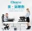 (Pre-order) โต๊ะยืนทำงานปรับระดับ โต๊ะคอมพิวเตอร์ปรับระดับ โต๊ะทำงานคอมพิวเตอร์มืออาชีพ สไตล์โมเดิร์น สีดำ thumbnail 5