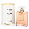 น้ำหอม Chanel Coco Mademoiselle EDP 50 ml.