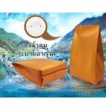 ซอง (500 กรัม) ขนาด 5.5 x 11 นิ้ว + พับข้าง 2.5 นิ้ว (14 x 28 ซม. +พับข้าง 6 ซม.) สีส้ม (ติดวาล์วลม)