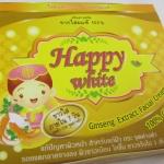 ครีมหน้าใส Happy White ชุดโสมแท้ 100% สำหรับแก้ฝ้า กระ จุดด่างดำ ราคา 600-145 บาท