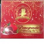 Princess White ครีมทับทิมหน้าใส & เงา กล่องแดง