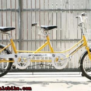 จักรยานสองตอน Bridgestone ล้อ20นิ้ว 3เกียร์ (มี3คัน)