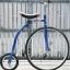 จักรยานล้อหน้าโต จักรยานล้อหน้าโต (27นิ้ว) มีให้เลือกหลายสี thumbnail 5