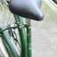 จักรยานแม่บ้าน C'est si bon ล้อ26นิ้ว thumbnail 7