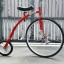จักรยานล้อหน้าโต จักรยานล้อหน้าโต (27นิ้ว) มีให้เลือกหลายสี thumbnail 4