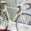 หมอบโครโมลี่สับถัง Tsunoda ไซส์ M thumbnail 3