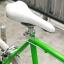 จักรยานโครโมลี่ ล้อ 650 C 6เกียร์ thumbnail 7