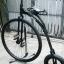 จักรยานล้อหน้าโต Bridgestone DEKO ล้อหน้า28ล้อหลัง12นิ้ว thumbnail 2