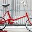 จักรยานพับ Miyata ล้อ16นิ้ว ตัวถังอลูมิเนียม thumbnail 1