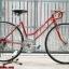 จักรยานวินเทจ Schwinn ล้อ27นิ้ว ไซส์ M thumbnail 1