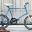 จักรยานมินิทัวร์ริ่ง Bruno 8เกียร์ ล้อ20นิ้ว thumbnail 1