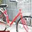 จักรยานแม่บ้าน Ishiono ล้อ27นิ้ว เกียร์ดุม 8เกียร์ thumbnail 2