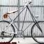 จักรยาน SOLU Duke ของใหม่ ล้อ26นิ้ว 10เกียร์ รถใหม่มือ1 thumbnail 1