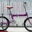 จักรยานพับ ARUN ล้อ20นิ้ว 6เกียร์ มีโช๊คหลัง thumbnail 1