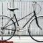 จักรยานทรงผ่าหวาย ล้อ700C ไซส์ S thumbnail 1