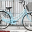 จักรยานแม่บ้านFromage ล้อ26นิ้ว thumbnail 1