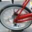 จักรยานพับ Miyata ล้อ16นิ้ว ตัวถังอลูมิเนียม thumbnail 3