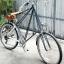 จักรยาน SOLU Duke ของใหม่ ล้อ26นิ้ว 10เกียร์ รถใหม่มือ1 thumbnail 2