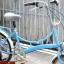 จักรยานมินิ Raychell 6เกียร์ ล้อหน้า16หลัง20นิ้ว thumbnail 2