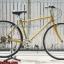 จักรยานทัวร์ริ่งโครโมลี่ Peugeot Urbain 6เกียร์ ไซส์ L thumbnail 1
