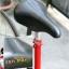 จักรยานโครโมลี่สับถัง ทรงผ่าหวาย ToMaTo 12เกียร์ thumbnail 7