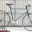 จักรยาน TokyoBike ล้อ650C 8เกียร์ ไซส์ 48cm thumbnail 1