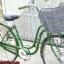 จักรยานแม่บ้าน C'est si bon ล้อ26นิ้ว thumbnail 2
