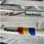 หมอบสับถัง Panasonic Les Maillots อะไหล่Shimano105 ไซส์ S thumbnail 7