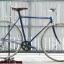 จักรยานโครโมลี่ สับถัง Zunow ไซส์ S thumbnail 1