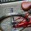 จักรยานแม่บ้าน ทรงผ่าหวาย Frisch thumbnail 4