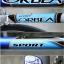 เสือหมอบ ORBEA Sport ตะเกียบและหางหลังเป็นคาร์บอน ไซส์ M thumbnail 5
