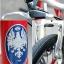 เสือภูเขา Bianchi Collina เฟรมอลู7000 ไซส์ M thumbnail 8