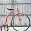 จักรยานล้อหน้าโต จักรยานล้อหน้าโต (27นิ้ว) มีให้เลือกหลายสี thumbnail 6